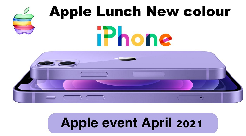 Apple launched new Purple colour iPhone 12