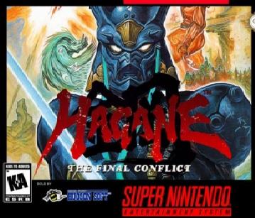 Hagane The Final Conflict, Super Nintendo